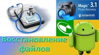 видео 7  Data Android Recovery