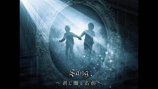 """Track 01 from """"Sang ~君に贈る名前~"""" released on 18 Jul 2018."""