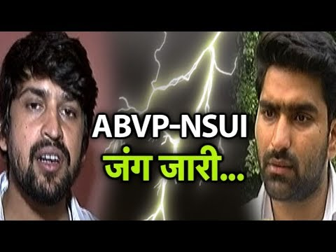 ABVP-NSUI जंग जारी...| Dilli Tak