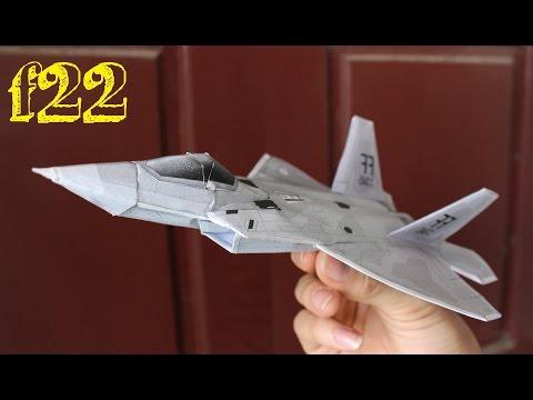 Как сделать самолет F 22 Raptor | 3D бумажный самолетик