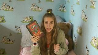 Книги, фильмы, сериалы, которые изменили мою жизнь| Sofia Loveiko