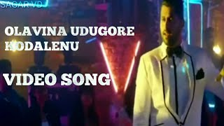 Olavina udugore kodalenu full song Amar movie sanjith hegde Abhishek ambareesh