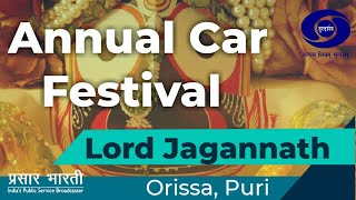 Annual Car Festival of Lord Jagannath - LIVE from Puri - 10 July 2013