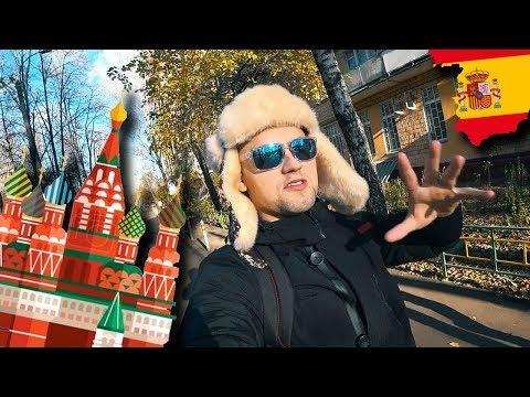 VLOG #1. Москва. Часть 1. Документы для консульства Испании