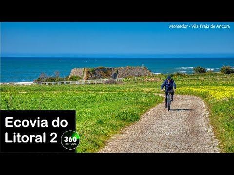 Ecovia do Litoral 2 | Carreço - Vila Praia de Ancora | Portugal