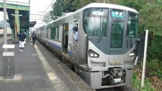 225系5000番台(紀勢線普通列車4B)345M  湯浅駅入線発車