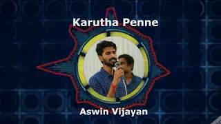 Karutha Penne -Thenmavin Kombathu ShortCover|Aswin Vijayan|Mohanlal|Priyadarshan|Shobhana