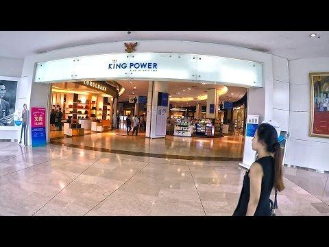 คิงพาวเวอร์ ซอยรางน้ำ king power duty free thailand