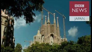 スペイン・バルセロナのスカイラインを彩る大聖堂「サグラダ・ファミリ...