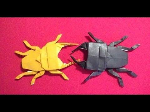 ハート 折り紙 : 折り紙クワガタの折り方 : youtube.com