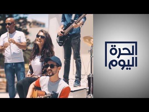 غزة.. جدل واسع بعد فتوى من رجال دين تحرم عمل فرقة -صول- الموسيقية