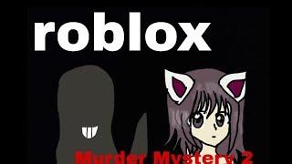 Mamim joga Murder Mystery 2 parte 2 (gameplay no roblox)