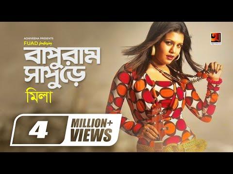 Fuad ft Mila | Hit Bangla Song | Baburam Sapure | Lyrical Video | ☢☢ EXCLUSIVE ☢☢