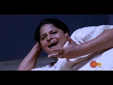 Bhadra - Episode 03 | 18th Sep 19 | Surya TV Serial | Malayalam Serial