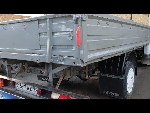 Ремонт и усиление кузова Газель ГАЗ 3302