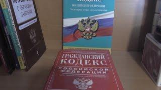 гК РФ, Статья 80, Обращение взыскания на долю участника в складочном капитале полного товарищества