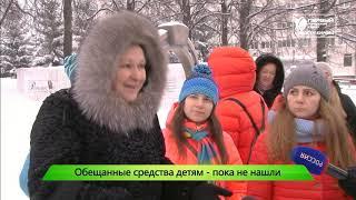Деньги на компенсации за детские сады не нашли  Новости Кирова 21 01 2019