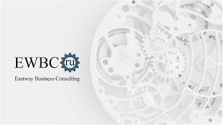 Hong Kong Watch & Clock Fair / Выставка часов в Гонконге - часть 1 / Компания на выставке(Делегация Eastway BC Ltd на международном часовом форуме Hong Kong Watch & Clock Fair. Организатор мероприятия HKDTC. Иствэй..., 2015-09-23T13:21:05.000Z)