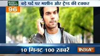News 100 | 17th March, 2017 - India TV