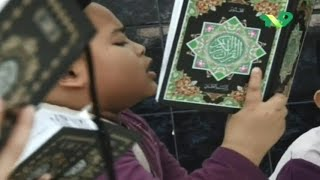 Download Video Pondok Pesantren Tahfidz Anak Anak Yanbu'ul Qur'an MP3 3GP MP4