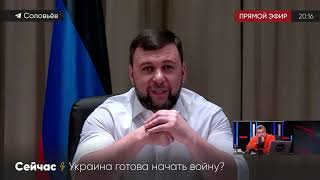 Украина готова начать ВОЙНУ? Глава ДНР рассказал Соловьеву о ситуации в Донбассе
