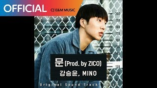 [슬기로운 감빵생활 OST] 강승윤, MINO (Kang Seung Yoon, MINO) - 문 (The Door) (Prod. by ZICO) (Official Audio)
