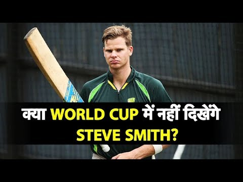 Steve smith to go for elbow surgery, World cup in doubt   Sports Tak