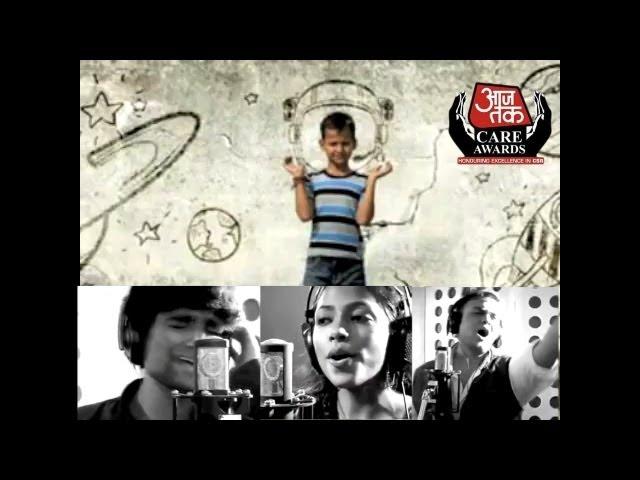 Aaj Tak Anthem -Vivek Nambiar,Giselle Pinto,Aman Pant