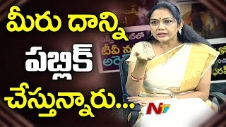 Artist Hema Comments On Media Channels Influence On Public || NTV