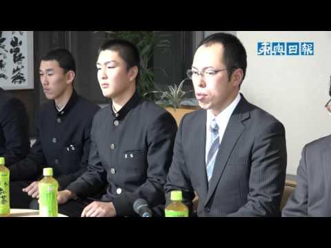 【2015神宮大会】東邦VS青森山田 ダイジェスト版posted by thomas20001p