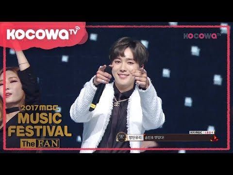 WINNER - Really Really [2017 MBC Gayo Daejejeon]
