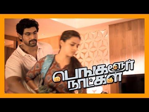 Sri Divya comes back to Rana's house | Bangalore Naatkal Scenes | En Vizhiyin Kanavu Video Song
