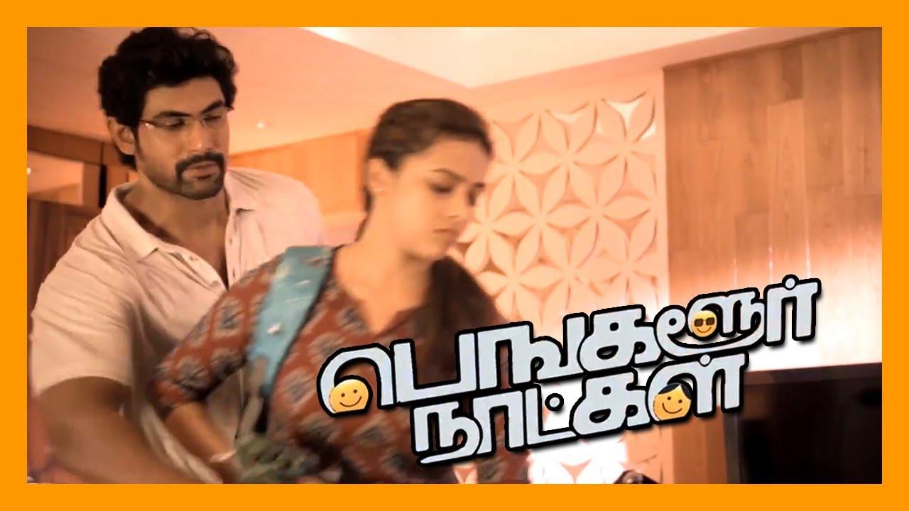 Download Sri Divya comes back to Rana's house   Bangalore Naatkal Scenes   En Vizhiyin Kanavu Video Song