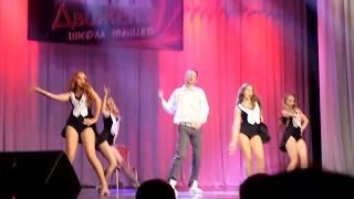 «Сладкая жизнь» Отчетный концерт 2017 Школа Танцев Движение