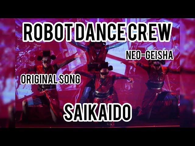 日本女性ロボットダンスクルーNEO-Geisha Original Song SAIKIDO
