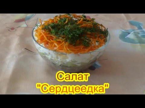 Салаты праздничные  Салаты к 8 марта  Оформление салатов