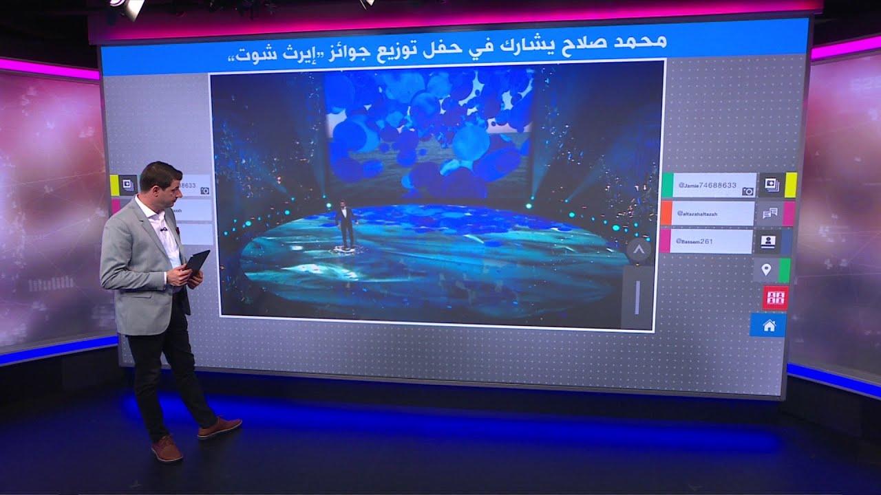 """محمد صلاح يلتقي الأمير ويليام وزوجته ويعلن عن أحد الفائزين بجائزة """"إيرث شوت""""  - نشر قبل 1 ساعة"""