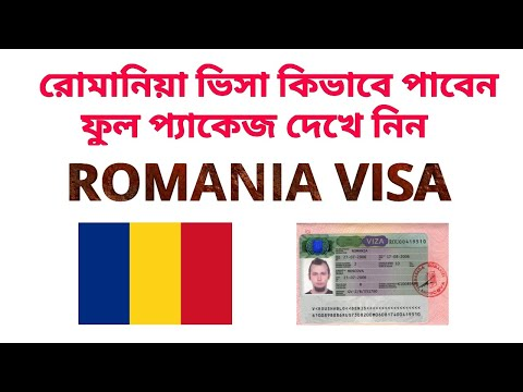 Romania Visa Requirements Full Package