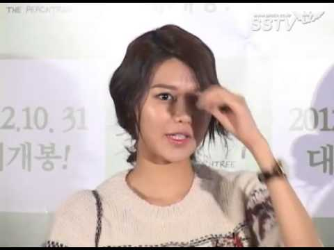 SSTV Yoona sooyong Vip movie The Peach Tree