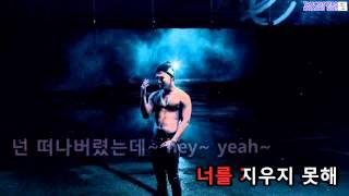 [KTV] Tae Yang - Eyes, Nose, Lips (Instrumental Ver.)