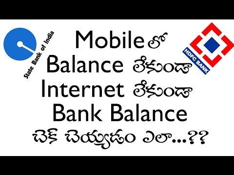 Check All Banks Balance for FREE