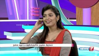 Interview With Actress Sanjitha Shetty | News 7 Tamil