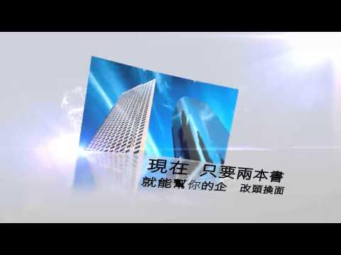 贏在免費,企業零成本行銷密技 6月義大廣告 作者:黃繼億、黃炎祥