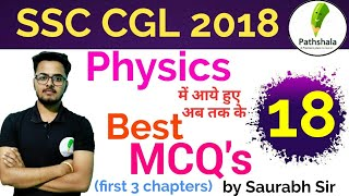 SSC CGL/CPO 90 DAYS GS CRASH COURSE LECTURE -18 BY SAURABH SIR