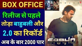 Saaho Movie   Prabhas   Shradha Kapoor   Box Office   Saaho Box Office Prediction   Akb Media Saaho