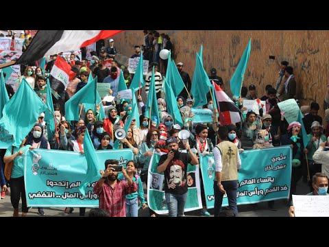 من مسيرة 8 اذار 2020 في بغداد