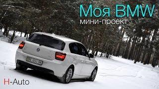 видео Новый BMW 1