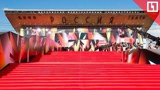 Красная дорожка Московского кинофестиваля