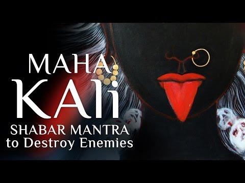 Most Powerful Mahakali Shabar Mantra to invoke quarrel for enemies काली शाबर मंत्र | Kali Mantra