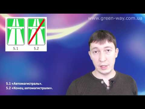 Земельный кодекс Российской Федерации (с изменениями на 3